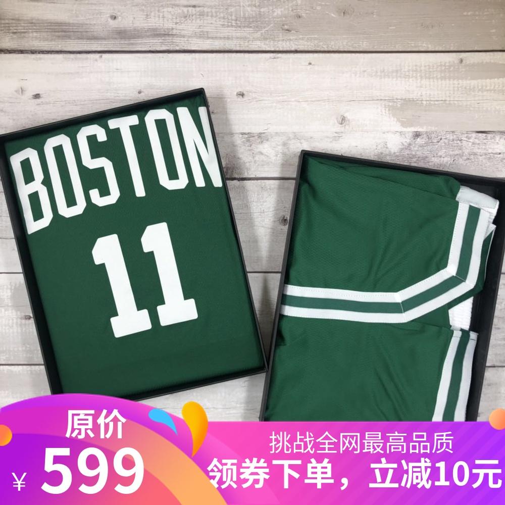 【甜心体育】凯尔特人11号凯里欧文IRVING男女球衣套装篮球服背心