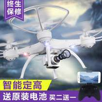 Monthly sales of thousands of lifetime warranty Aerial shooting remote control UAV vehicle