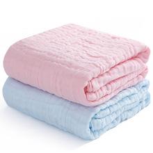 【海娜森】婴儿浴巾儿童棉纱布浴巾