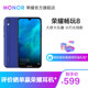Huawei's HONOR / Glory Play 8 smartphone new official website genuine big screen young students old people mobile phone official flagship store official website genuine