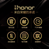 【As low as 999】Huawei honor/glory Play 7X GT game acceleration full screen smart phone glory official flagship store mobile phone genuine 6X full Netcom student photo hand