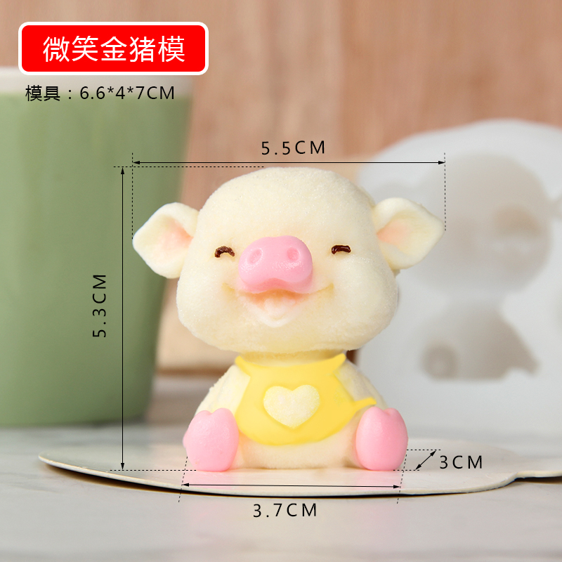 Smiling Golden Pig Silicone Mold