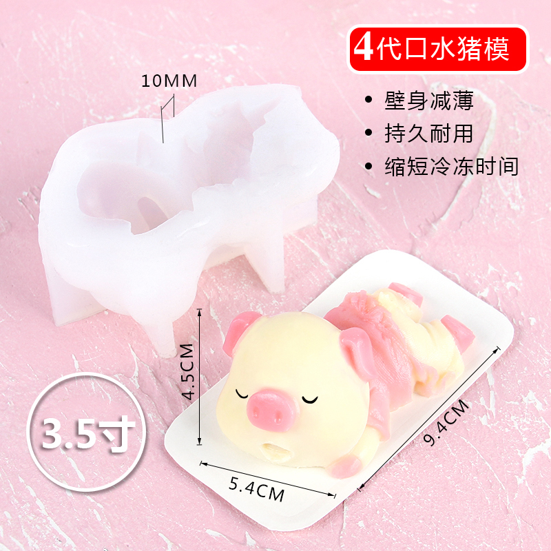 4 Generation 3.5 Inch Saliva Pig Silicone Mold