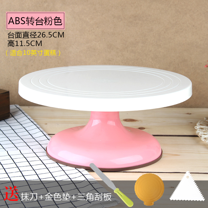 ABS turntable: pink (send cake mat spatula scraper)