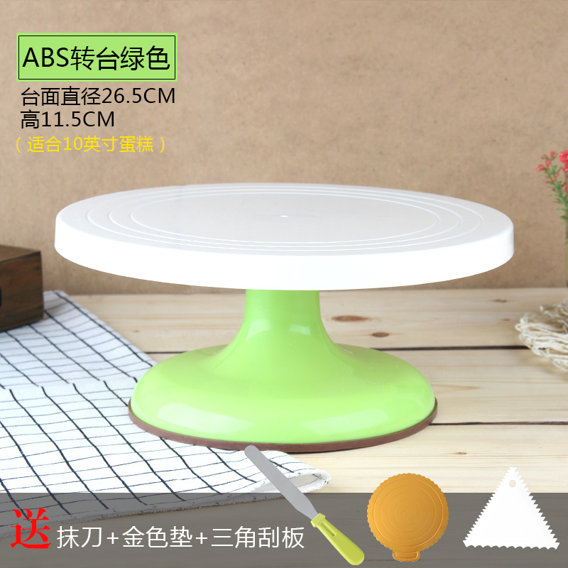 ABS turntable: green (send cake pad squeegee scraper)
