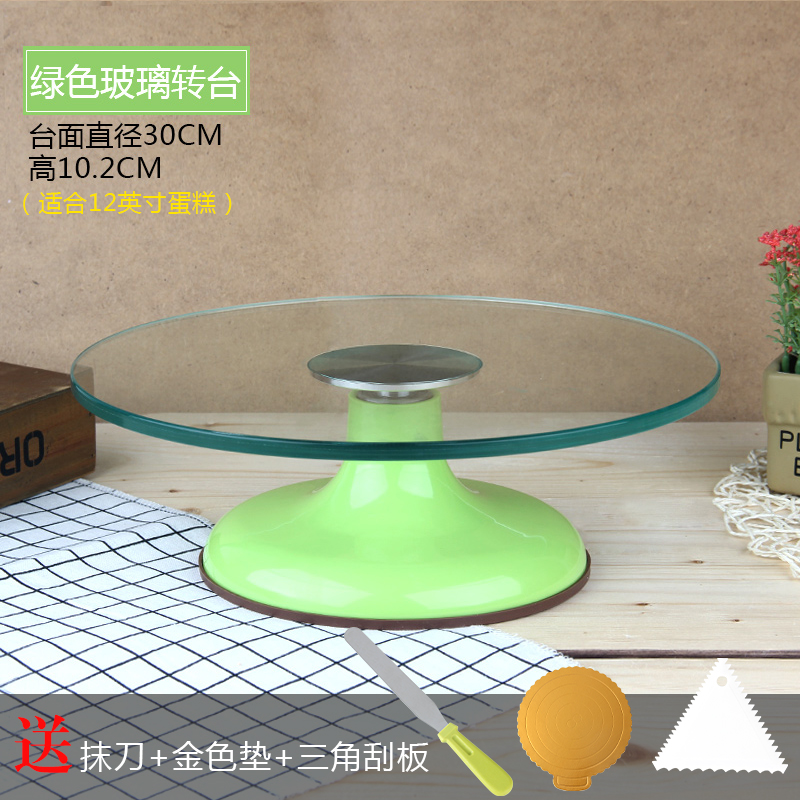 Glass turntable: green (send cake mat spatula scraper)