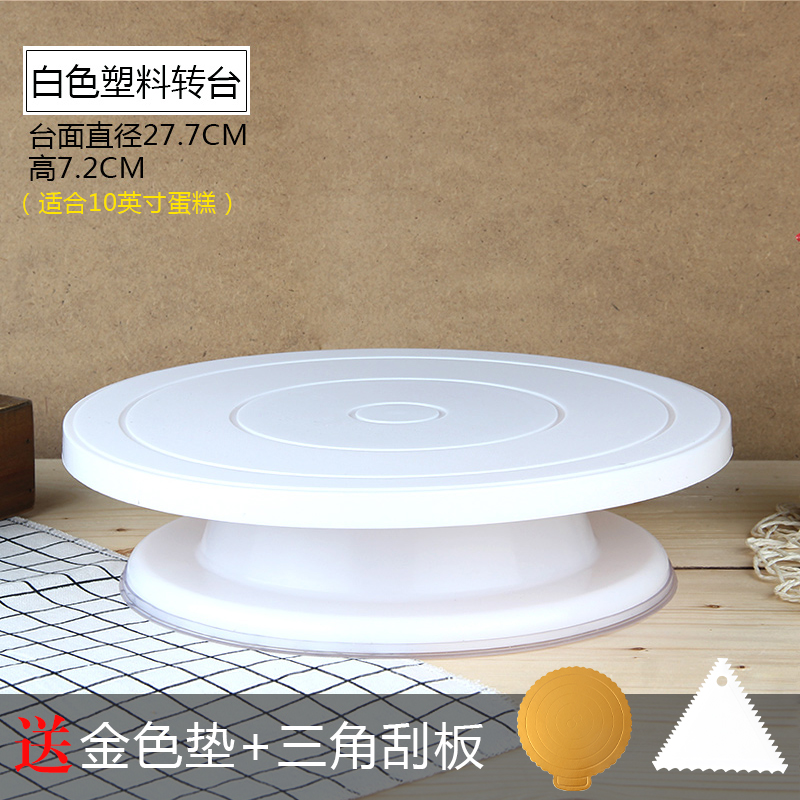 Ordinary turntable (send cake mat)