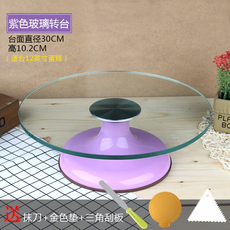 Glass turntable: purple (send cake mat squeegee scraper)