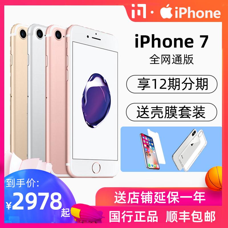 天猫双11热门预售手机 下定金享24期免息 - 福利巢