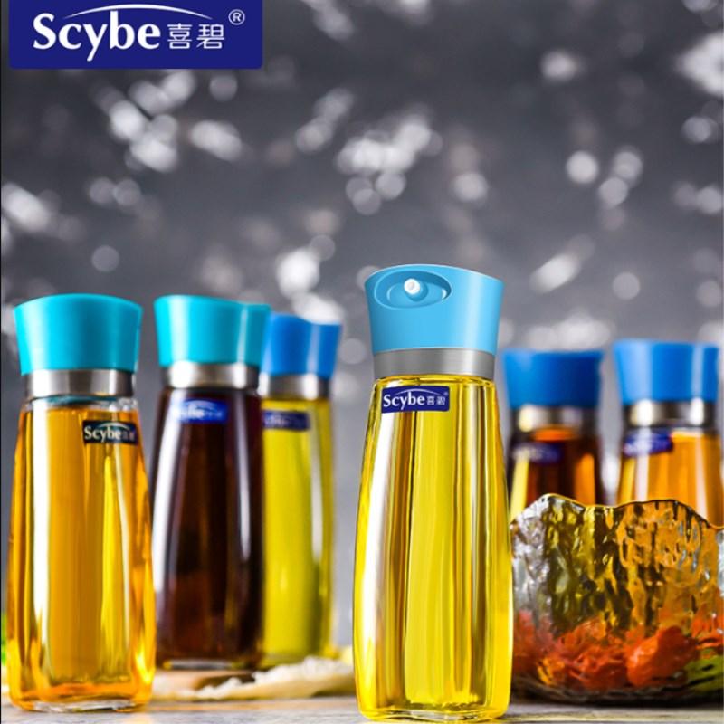 喜碧玻璃油壶油瓶罐酱油瓶醋瓶家用厨房防漏小塑料调味调料壶