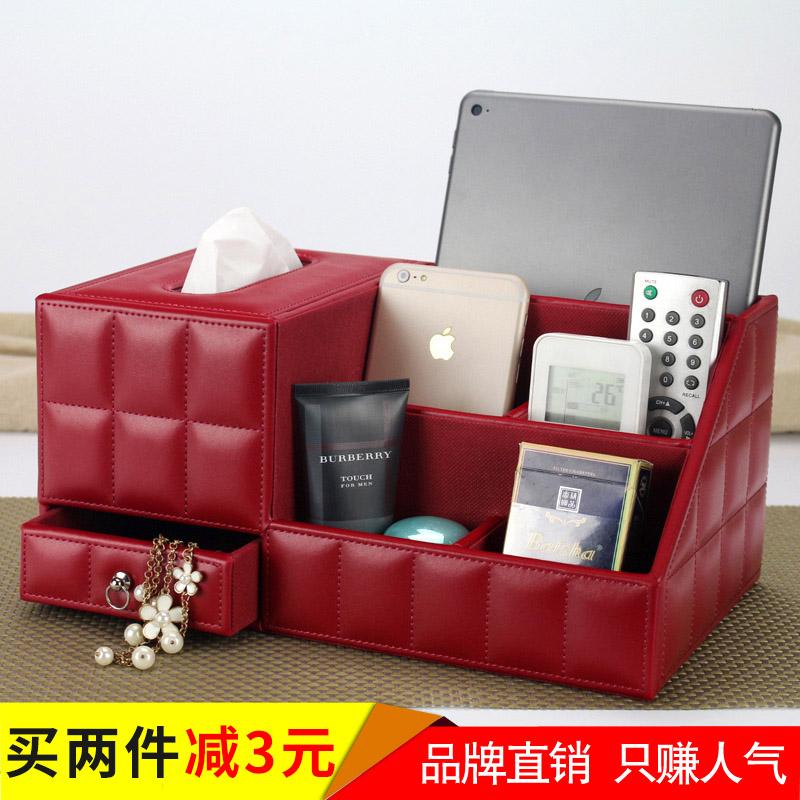 欧式餐巾纸抽茶几桌面盒木纸盒客厅纸巾遥控器v茶几盒多功能创意