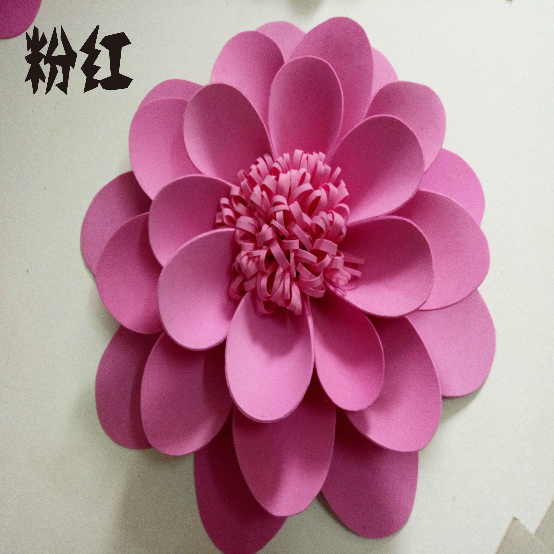 Usd 911 Chrysanthemum Wedding Room Wedding Supplies Foam Paper