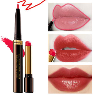 Waterproof lasting lip liner lip liner female nude color genuine female hook line nonstick cup red pen automatic European and American brands