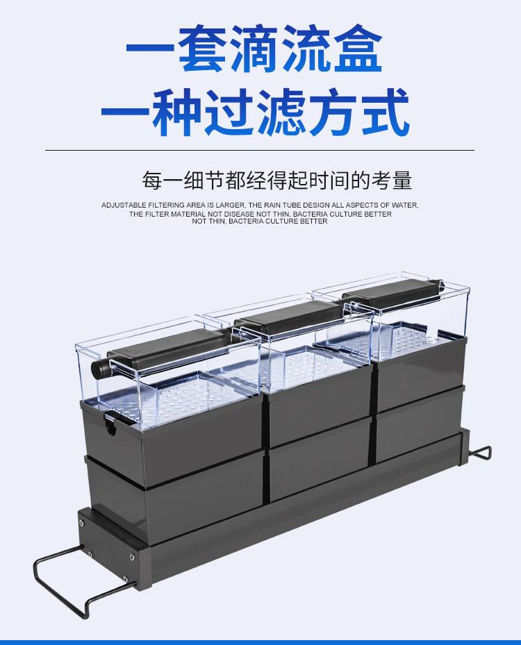滴流盒詳情1_02.jpg