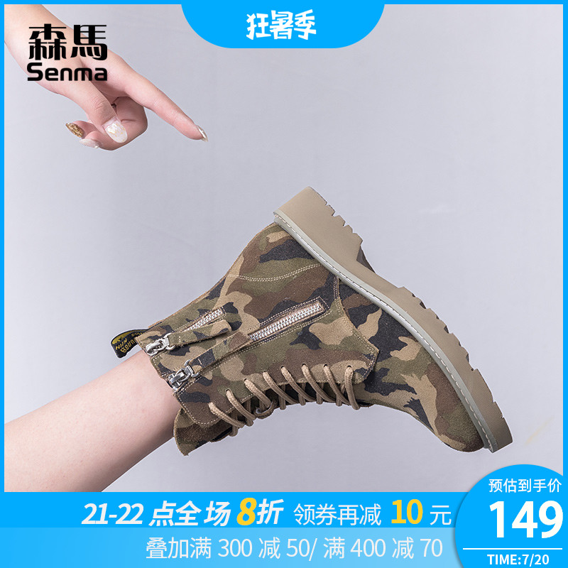 森马马丁靴女短靴秋冬英伦风迷彩军靴学生韩版百搭系带中筒靴平底