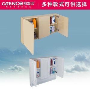 格雷诺现代简约浴室柜吊柜储物柜卫生间不锈钢挂柜阳台洗衣机柜