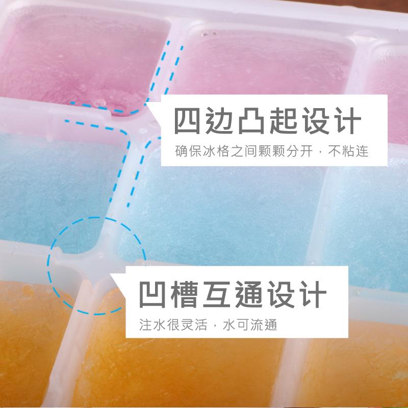 Контейнер для льда Бесплатная доставка номера-токсичных, безвкусно замораживания льда прессформы с крышкой 冰块盒 бытовой холодильник льда коробка льда решетки льда коробка