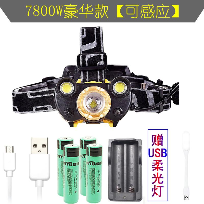 7800 Вт | Q5 три core Zoom люкс комплект [индукция стиль ]