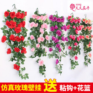 Simulated rose wall hanging fake flowers adornment balcony indoor living room hanging basket plastic vines green plants hanging orchid wedding
