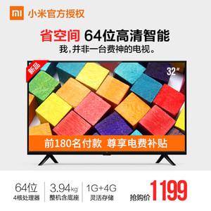 Xiaomi/小米 小米电视4A 32英寸智能网络高清液晶平板电视机40 55