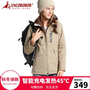 户外冲锋衣女潮牌智能充电发热棉衣保暖透气防风防水秋冬季登山服