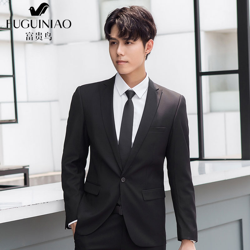 Rich bird suit male suit Korean version slim dress male youth marriage business casual occupation jacket small suit