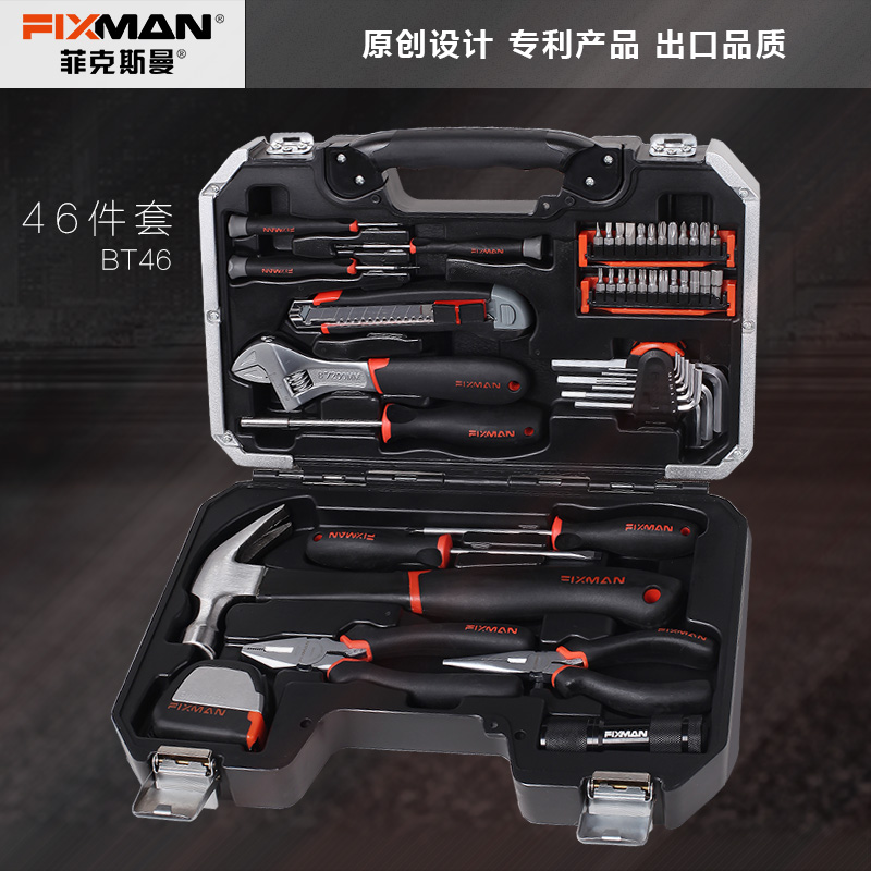 USD 86.53] Fixman Household tools Set electrician woodworking ...