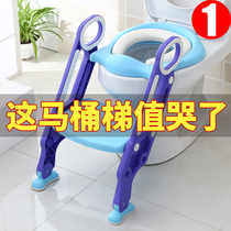 Child toilet male baby sitting chair baby toilet ladder child toilets