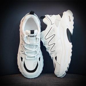 梅西ins超火的运动鞋休闲跑步鞋老爹鞋男士跑鞋运动鞋韩版潮鞋
