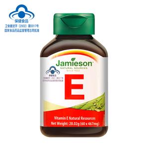 【拍2瓶】第2件0元 Jamieson健美生牌天然VE维生素E胶囊60粒