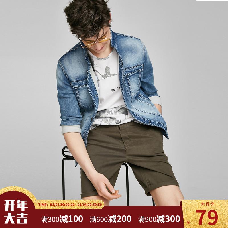 CHỌN Slade cotton siêu co giãn nam thẳng quần short C | 417215505