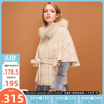 3 free 1ONLY new spring fur collar plaid short paragraph wool coat woolen coat female 11834T503