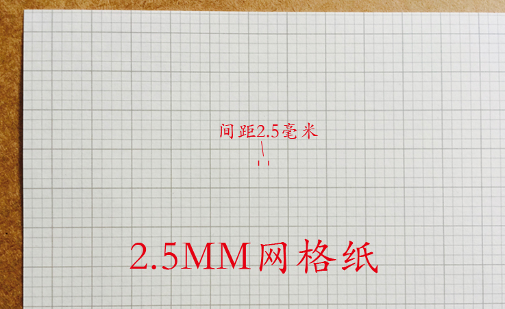 usd 8 07 2 5mm grid paper a3 graph paper coordinate paper