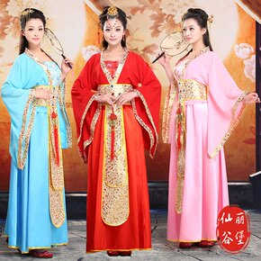 Ancient Costume Fairy Tang costume Han Fu female Tang Dynasty Princess photo costume guzheng stage performance costume photography Costume