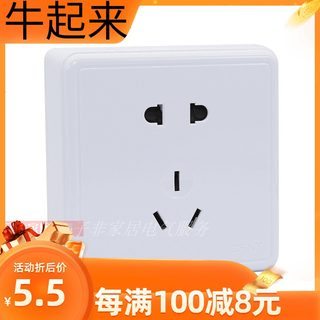 Zhengtai genuine switch 86 type black wall panel five-hole socket two three plugs 5 holes 220 / 250V10A