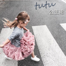 Skirts OTHER Ins Tutu