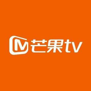 芒果tv会员1个月芒果PC移动影视会员月卡视频会员月卡 不支持电视