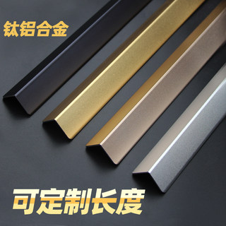 Titanium alloy retaining wall corner bead wrap angle protective strip tile edging male right-angled corner angle corner metal paste