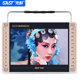 Skull 24 inch old age listener watching player singing machine old square dance player big screen HD multi-function video player WiFi TV portable dancing