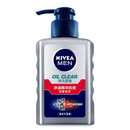 妮维雅男士洗面奶控油补水保湿抗痘专用洁面乳深层清洁官方学生