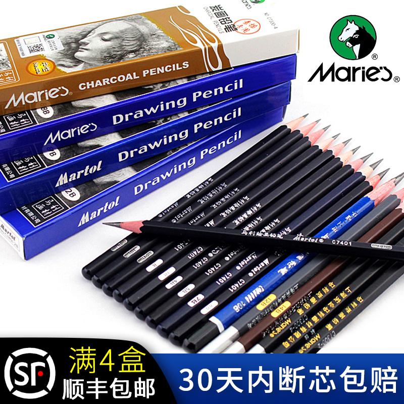 包邮马利素描铅笔软炭笔2B4B6Bv素描速写初学者笔套绘画装12B14B