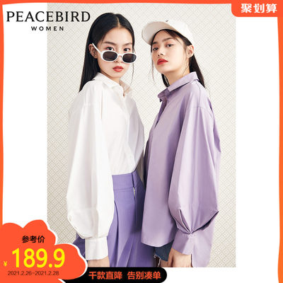 Taiping Bird Shirt Women's Design Temperature 2021 Spring New Long Sleeve Fairy Shirt Bubble Sleeve Shirt Jacket