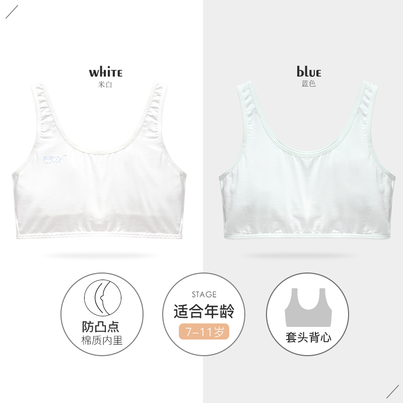 8c87f59e680f6 Yilanfen girls underwear small vest thin section development period 9-12  years old pupils large. Zoom · lightbox moreview · lightbox moreview ...