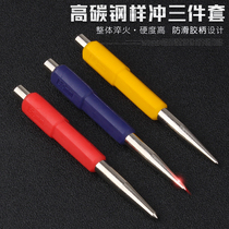 Professional-grade punching positioning cylindrical fitter drilling eye pin punch top out