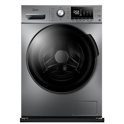 美的10KG大容量全自动家用除菌变频滚筒洗衣机洗烘干一体机 VT55