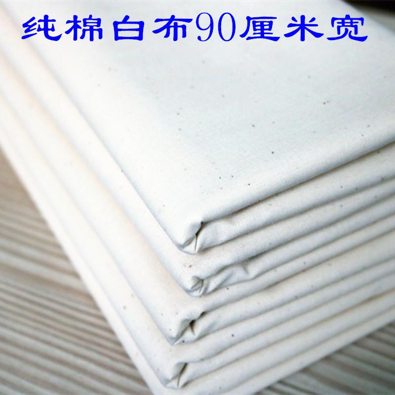 Цвет: Хлопок белый Ширина ткани 90 см стрелять 1 шт на 1 метр