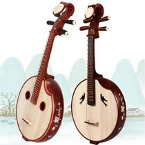 Manufacturers direct sales of Ruan musical instruments in the characteristics of mahogany shell carving Ruan