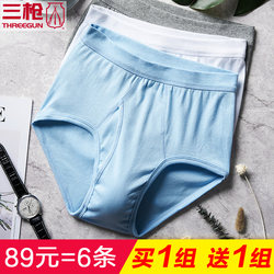 A total of 6 three-gun briefs men's cotton shorts, loose and comfortable cotton mid-waist underwear, middle-aged and elderly cotton shorts