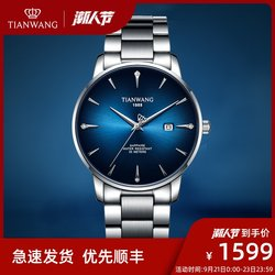King of the table male watch 2020 new fashion steel quartz watch GS31162