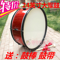 Olf Army Drum Drums percussion